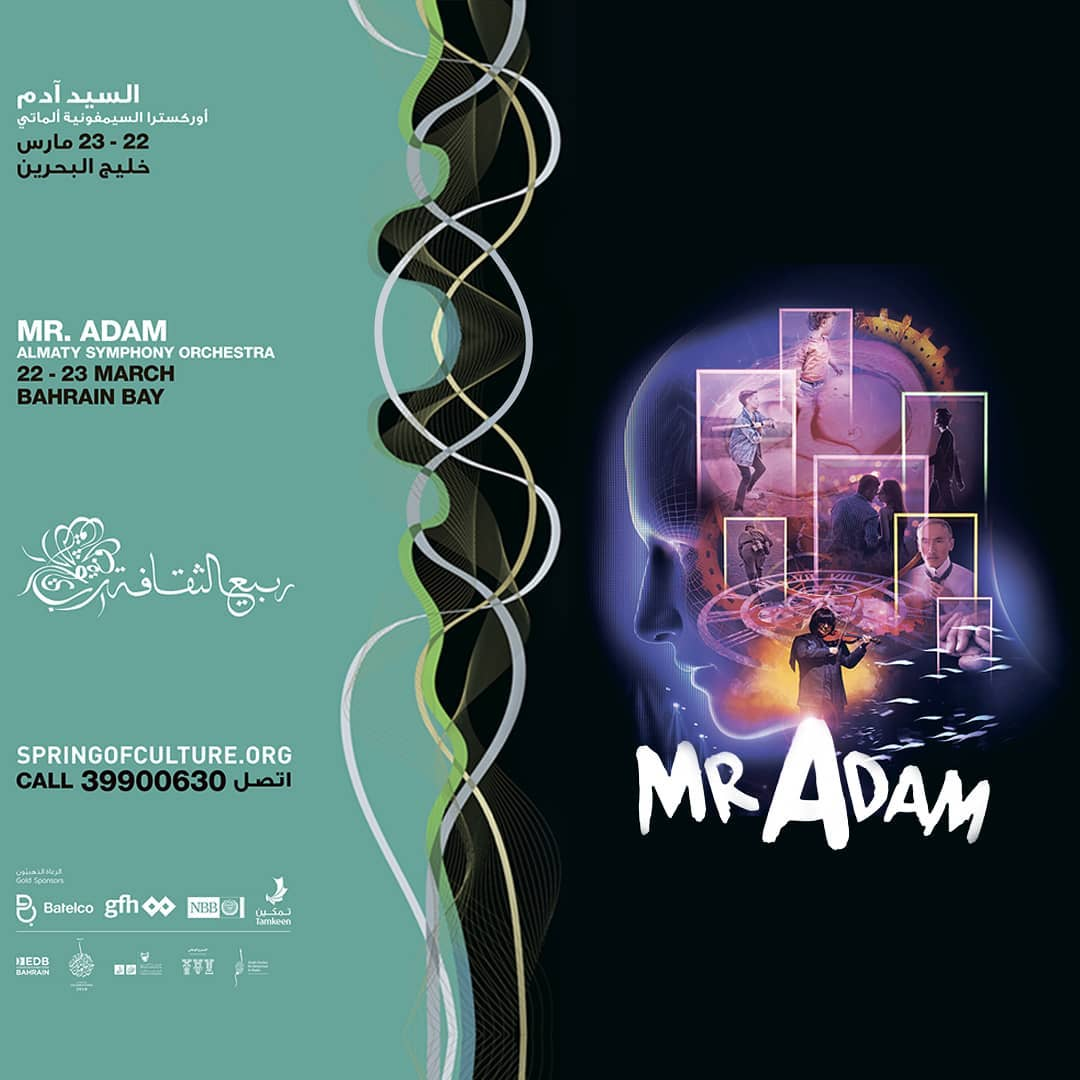 Mr. Adam – The Almaty Symphony Orchestra