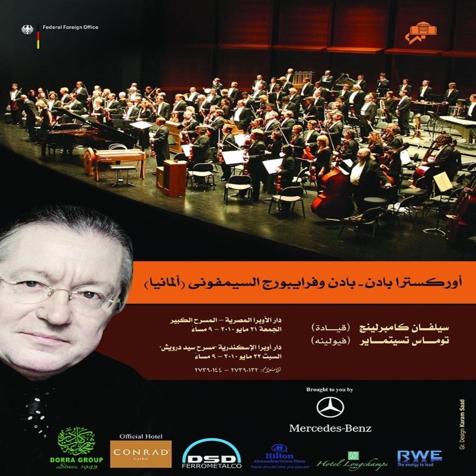 SWR Symphonierorchester in Egypt